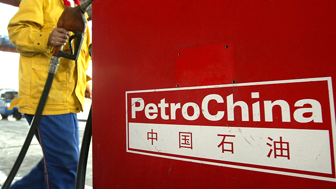 Largest companies since 1999 - Petro China